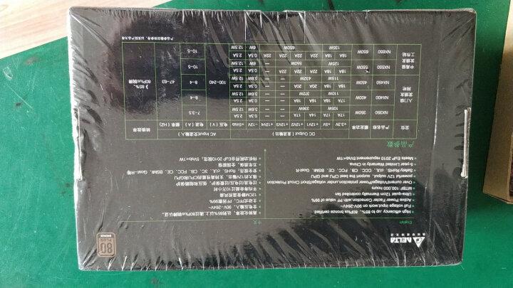 台达(Delta)额定400W NX400游戏主机电源(80PLUS铜牌认证/五年质保/日系电容/12CM温控静音风扇/支持背线) 晒单图