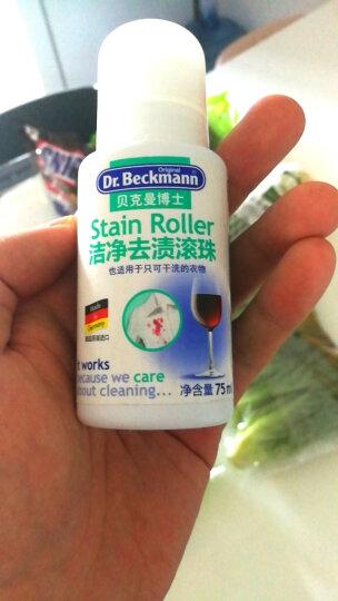 Dr.Beckmann贝克曼博士便携去渍笔 免洗去油污羽绒服干洗剂去油渍清洁剂 配合洗衣液(德国进口)4ml 晒单图