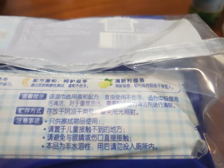 维达(Vinda) 厨房湿巾纸巾 26片装*5包(一片轻松去油污) 晒单图