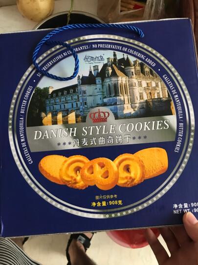 优尚优品 曲奇饼干 早餐食品点心休闲零食 蓝罐铁盒送礼盒装908g 晒单图