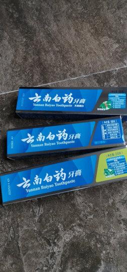 云南白药 520健康牙膏4支套装(留兰120g+薄荷150g+益优薄荷145g+益优冰柠105g)新老包装随机发 晒单图