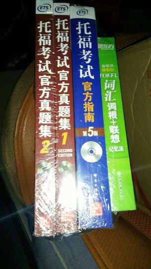 新版中日交流标准日本语:高级(套装上下册) 晒单图