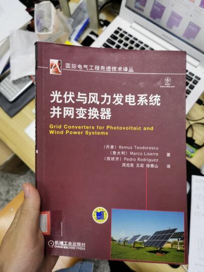 国际电气工程先进技术译丛:混合动力汽车系统建模与控制 晒单图