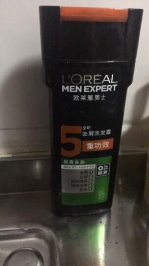 欧莱雅 (LOREAL)男士去屑洗发露(氨基酸养护)400ml(新老包装随机发货) 晒单图