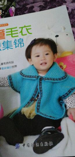 儿童毛衣编织集锦 晒单图