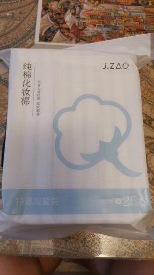 悠珂思(ukiss)纸轴双头棉签200支装 晒单图