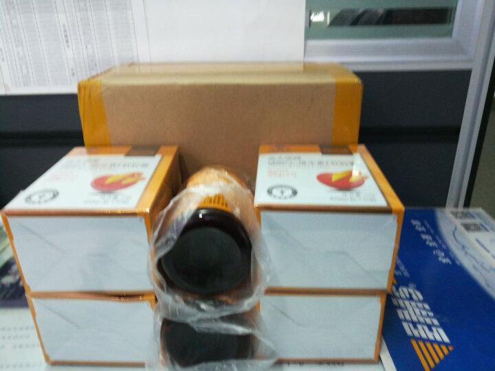 【买2送3】渔夫堡辅酶Q10维生素E软胶囊400mg*60粒可配合鱼油卵磷脂 晒单图