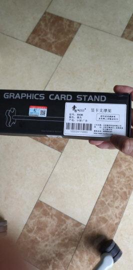 索厉(Suoli) 电脑主机移动托架 台式主机箱架主机托盘机箱架 黑色(简约通用X型/5个轮子/SL-X9) 晒单图