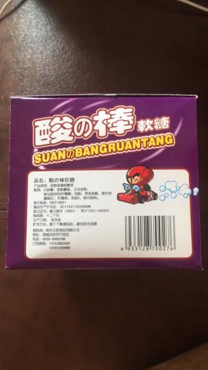 酸Q棒软糖夹心粘牙糖拉丝糖牙签年货糖果零食水果味8090后怀旧食品 黑加仑味x1盒 晒单图