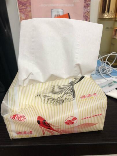 心相印软抽纸面巾 经典系列 S码 3层130抽 6包(新老包装随机发货) 晒单图