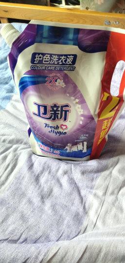 卫新 护色洗衣液 袋装(补充装)2kg 晒单图