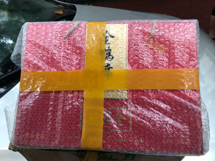 全聚德 正宗礼盒熟食全鸭席家宴套餐精品1.64kg正宗老北京特产 北京烤鸭商务礼品 晒单图