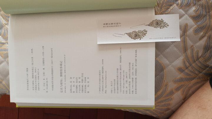 """新民说  以文学为志业——""""80后""""学人三人谈 晒单图"""