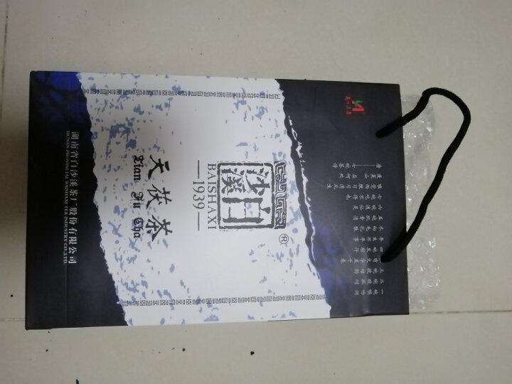 湖南老字号白沙溪 湖南安化黑茶 天茯茶1000g 安化黑茶金花茯砖茶 茶叶 礼盒装 2012年老茶 晒单图