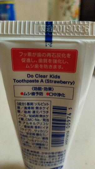 皓乐齿(Ora2)儿童牙膏 DoClear(草莓味70g 适用2-8岁儿童)防止蛀牙 预防龋齿(新老包装随机发放) 晒单图