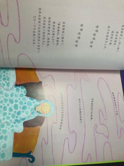 北斗童书·英国专注力培养丛书系列-5分钟玩出专注力(风靡欧洲脑力训练 套装共4册) 晒单图