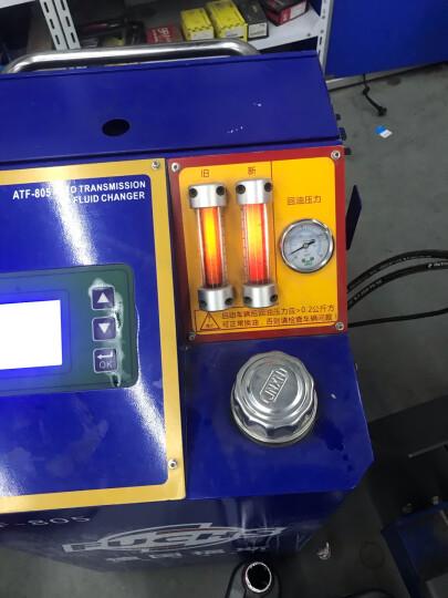 广汽本田(HONDA)广本原厂汽车用品 自动变速箱油/波箱油ATF 4L装 晒单图