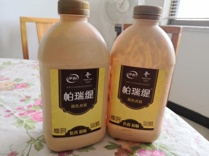 伊利 酸奶褐色炭烧1050g风味发酵乳熟酸奶炭烧酸奶2瓶/组乳酸菌老酸奶 多省包邮 原味两桶 晒单图