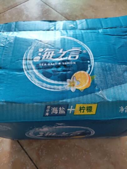 统一 海之言 黑加仑口味 500ml*15瓶/箱 整箱装 晒单图