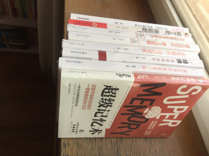 青春励志书籍正版8册 哈佛凌晨四点半自控力拖延症戒了吧要么出众要么出局你只是看起来很努力超级记忆术 晒单图