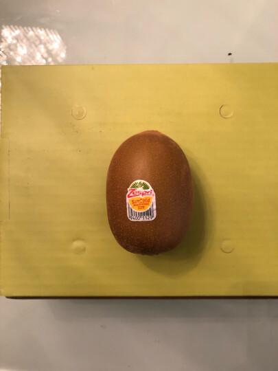 Zespri佳沛 新西兰阳光金奇异果 6个装 经典爆款装 单果重约80-100g 生鲜进口水果 晒单图