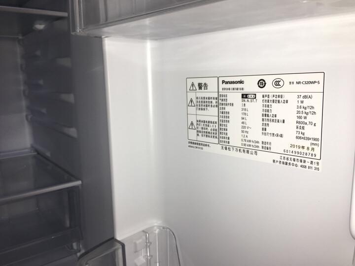 松下(Panasonic)318升典雅银 三门风冷无霜冰箱 自由变温室 -3℃微冻保鲜 NR-C320WP-S 晒单图