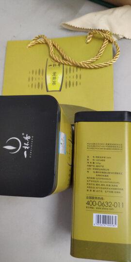 正宗明前龙井茶2019新茶2盒共250克一杯香茶叶绿茶茗茶口碑茶中秋送礼礼袋装 晒单图