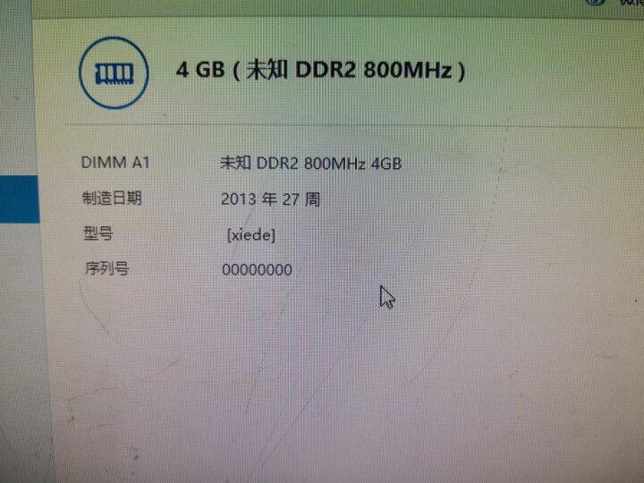 协德 (xiede)神者系列 台式机内存条 可适用intel英特尔和AMD平台主板 【4G】三代 单条 DDR3 1600 晒单图