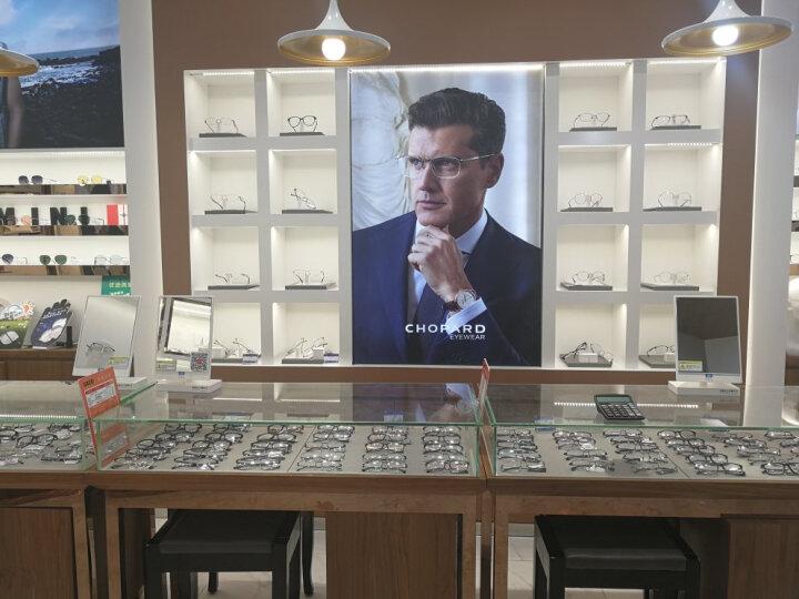 【门店配镜】850抵1680元配镜套餐眼镜券近视眼镜框镜架镜片配眼镜宝岛眼镜 晒单图