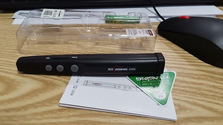 大行(ASiNG)A100激光笔翻页笔 PPT翻页遥控笔 激光投影笔 电子教鞭 红光 黑色 晒单图