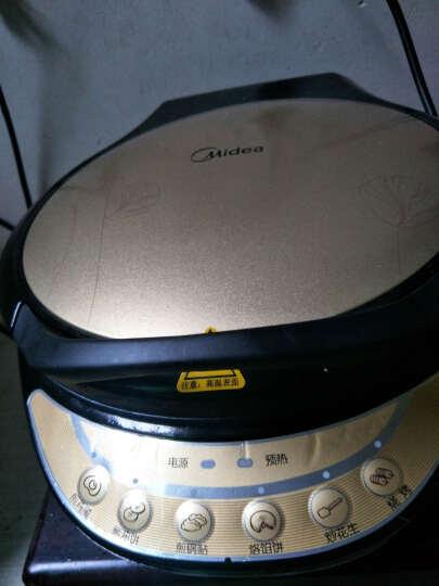 美的(Midea)电饼铛家用煎烤机早餐机烙饼机双面悬浮加热WJCN30D(李现推荐) 晒单图