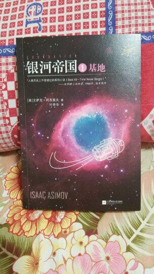 阿西莫夫科幻经典套装:神们自己+永恒的终结+机器人短篇全集 晒单图