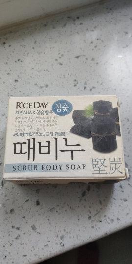 韩国狮王 米时代 坚碳去灰皂100g 大米香皂清洁去油 保湿滋润(韩国进口) 晒单图