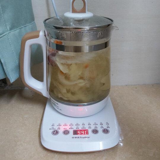 荣事达(Royalstar)养生壶煮茶器电水壶电热水壶烧水壶煮茶壶花茶壶电茶壶煮水壶1.8L玻璃YSH1838(YSH12Y) 晒单图