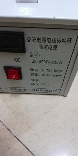 景赛 500W隔离变压器220V转220V仪器抗干扰滤波维修电器隔离牛500VA 特殊电压可接受定制 晒单图
