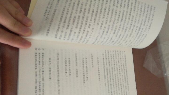 双语译林:傲慢与偏见(附英文原版1本) 晒单图