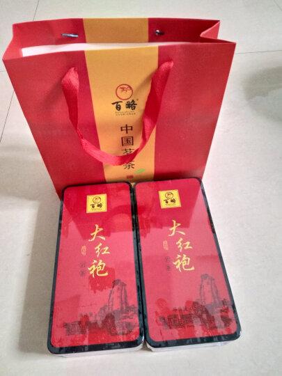 大红袍茶叶 乌龙茶 百略2019特级浓香型武夷岩茶 武夷山新茶 罐装礼盒装308克 晒单图