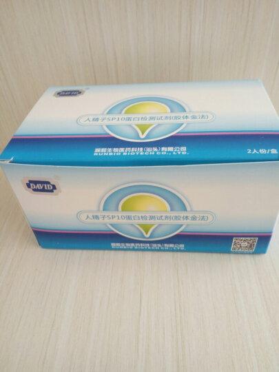大卫 精子SP10蛋白检测试纸试剂 2人份男性精液质量活性 自检备孕测精子密度试剂 精子数量检测试卡+肾功能检测试笔2支 晒单图