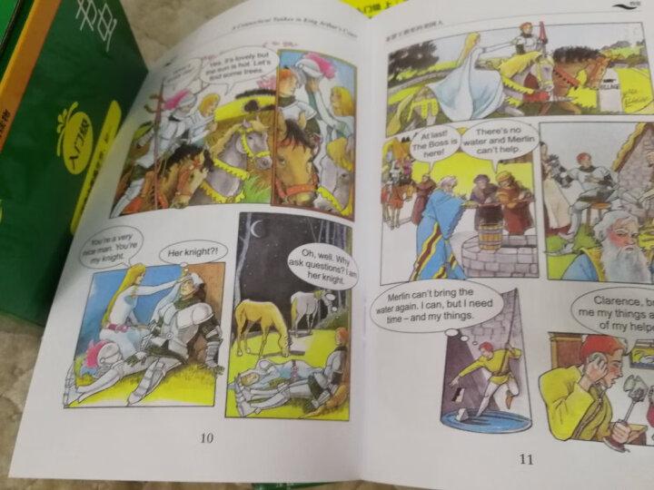 书虫·牛津英汉双语读物(入门级1 适合小学高年级 初一年级 美绘光盘版 套装共5册 附MP3光盘) 晒单图