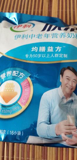 伊利中老年营养奶粉400g 中老年奶粉 方便装(新老包装随机发货) 晒单图