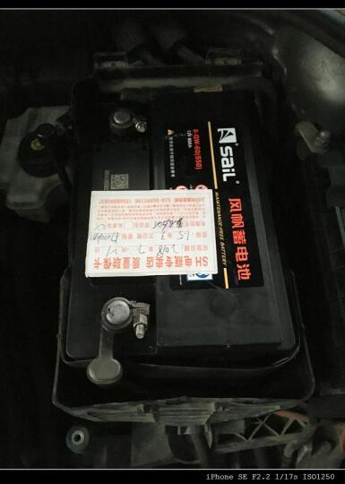 风帆(Sail)汽车电瓶蓄电池6-QW-60/L2-400 12V 标致307/308/207明锐晶锐速派奇瑞A3/E5风云 以旧换新上门安装 晒单图