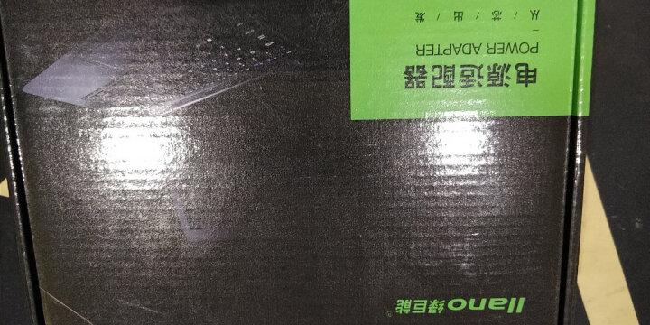 绿巨能(llano)东芝笔记本电源适配器19V3.95A适用L600 L700 L510 L750 L630 充电器华硕75W 接口5.5*2.5 晒单图