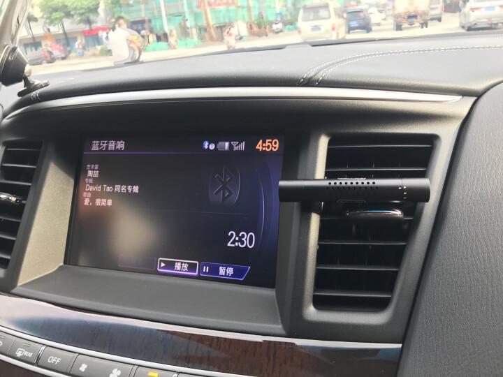 图拉斯(TORRAS)汽车香水 车载香水空调出风口香水夹 汽车用品挂件摆件 除异味清新空气香薰棒 金色 晒单图