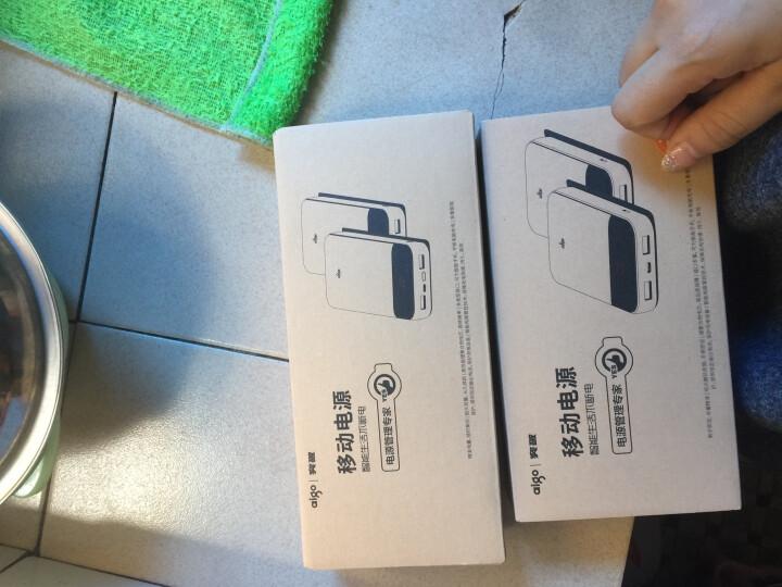 aigo爱国者电子出品充电宝E20000+移动电源便携15W双向快充20000毫安时高配版Type-C 3.0A屏显 黑色 晒单图