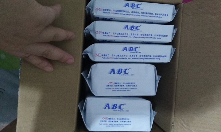 ABC KMS棉柔 轻透薄卫生巾组合套装9包57片(日用240*32片+夜用280*16片+夜用323mm*9片)新老包装随机发货 晒单图
