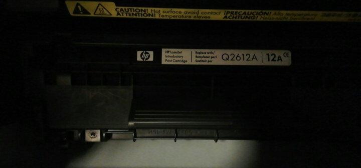 得力(deli) DEH-2612AX 2612A硒鼓  黑色硒鼓(适用惠普HP 1020plus M1005 1010 1015 3050 M1319f 佳能2900) 晒单图