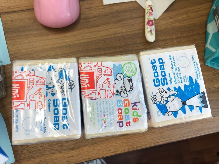 Goat Soap山羊奶皂 儿童香皂洁面洗脸洗手手工皂沐浴身体肥皂澳洲进口 原味100g*3 晒单图
