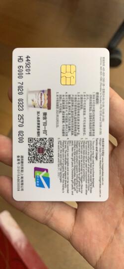 哈根达斯 卡现金卡尊礼卡券礼品卡 冰激凌冰淇淋蛋糕卡代金储值卡购物卡全国通用 哈根达斯卡500元面值 晒单图