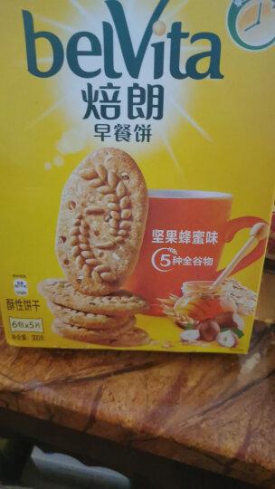 焙朗 早餐饼 谷物饼干坚果蜂蜜味 300g(新老包装随机发货) 晒单图