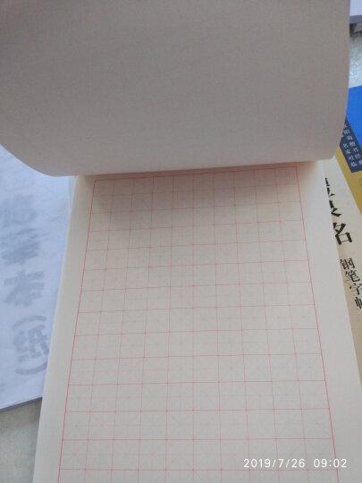 墨点字帖 英语练习本英语26个字母英文四线格特制练习本硬笔书法临摹练字本字帖成人钢笔字帖硬笔书法字帖 晒单图